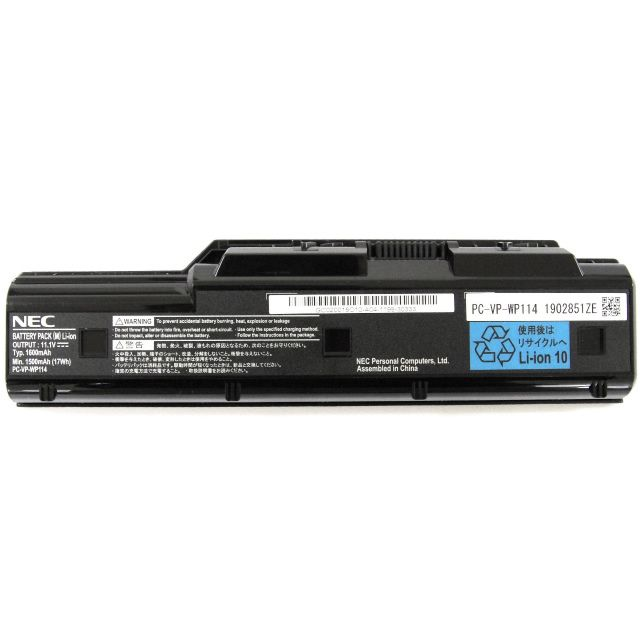 Batterie originale NEC PC-VP-WP114 WP114 11.1V 1600mAh pour ordinateur portable NEC 0x33204zb, WP114 séries